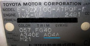frame toyota jzx100