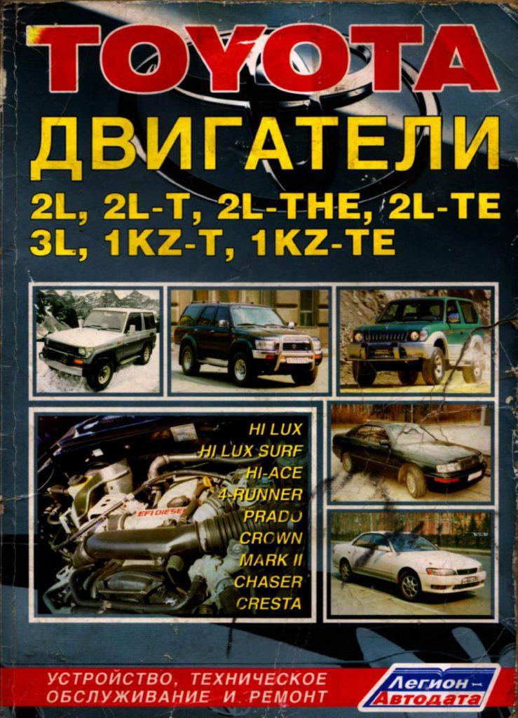 2L-KZT